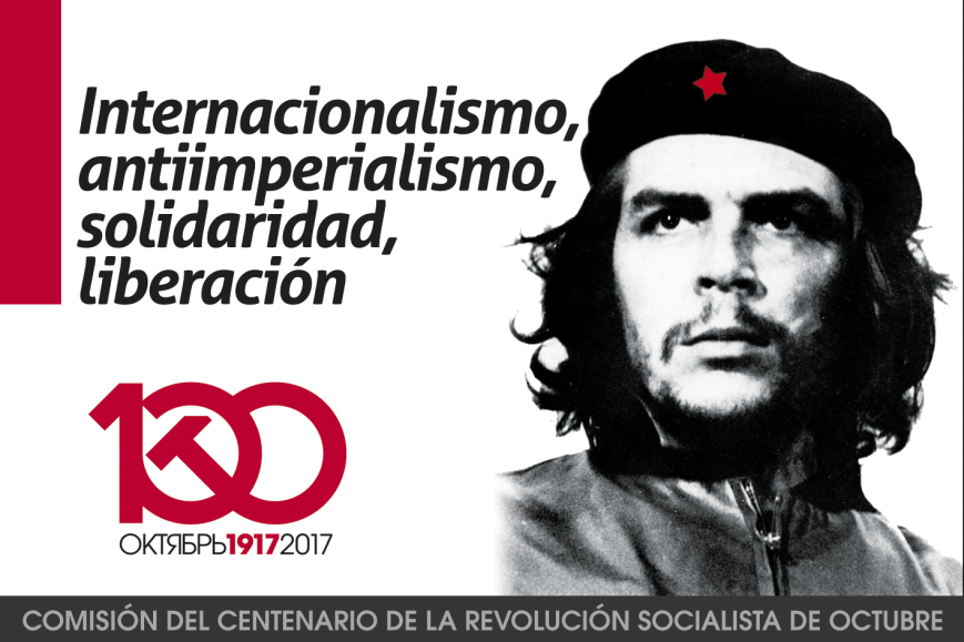 flyer-che