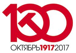 La Declaración de los Derechos del Pueblo Trabajador y Explotado - URSS 1918 Icono-100-apaisado-250px