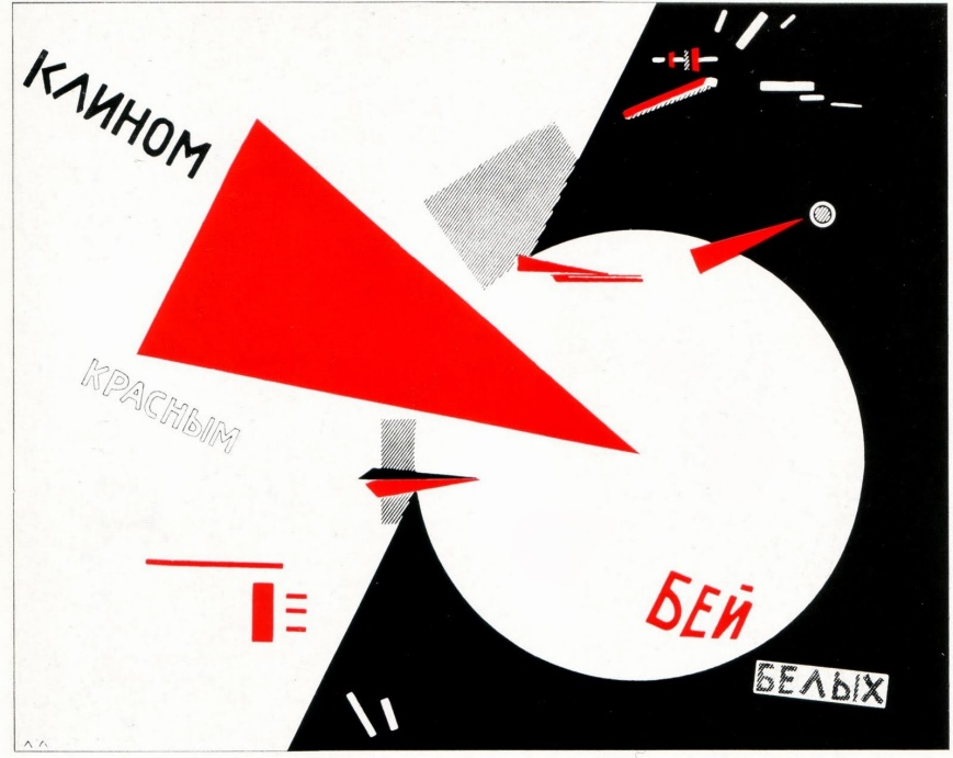 47938-el-lissitzky-beat-the-whites-with-the-red-wedge