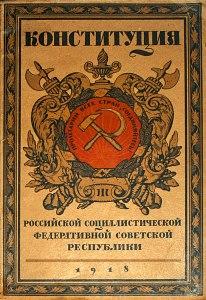 constitucion-rsfsr-1918