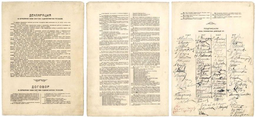 declaracion-acuerdo-union