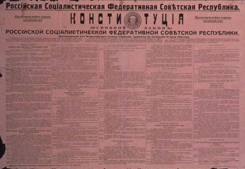 leninconstitution