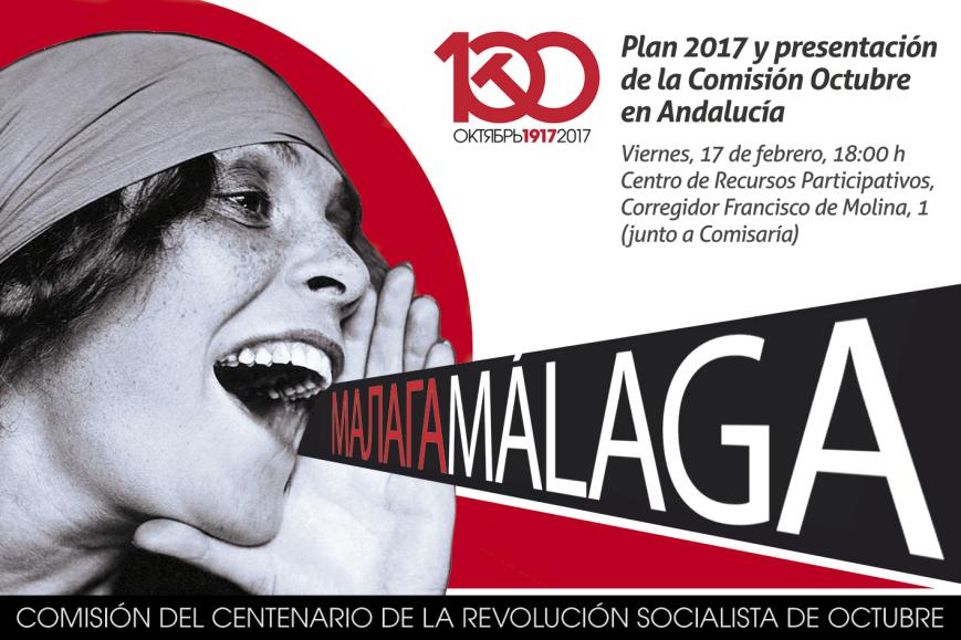 acto-malaga_17-02