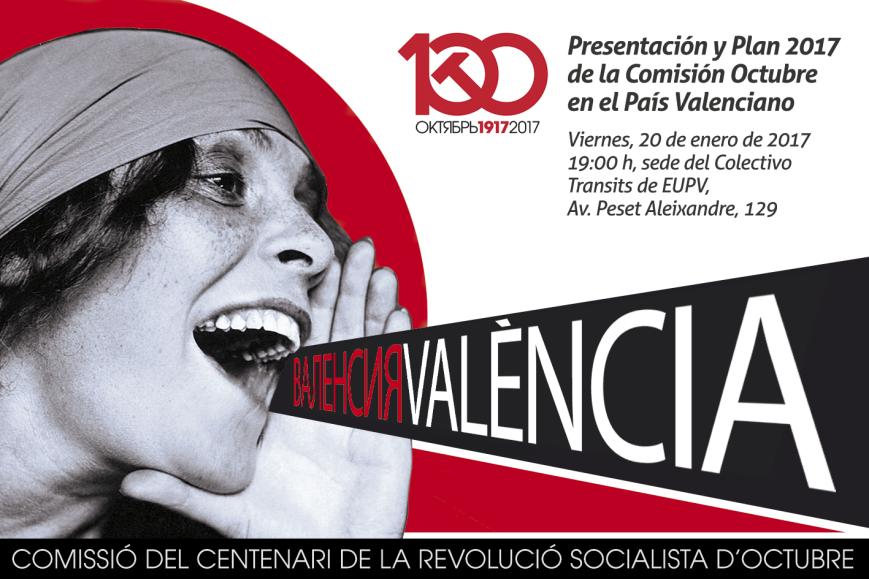 acto-valencia_20-01