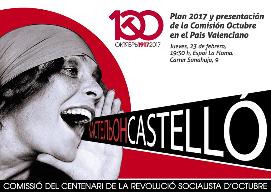 acto-castellon_23-02