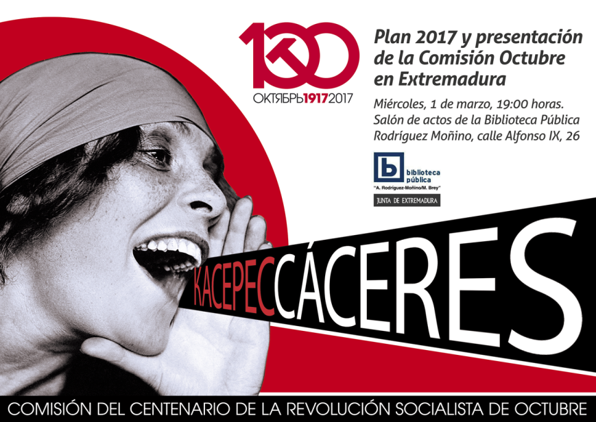 acto-extremadura_redes