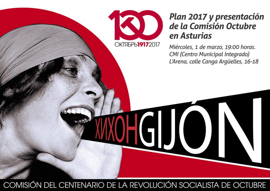 acto_gijon_redes