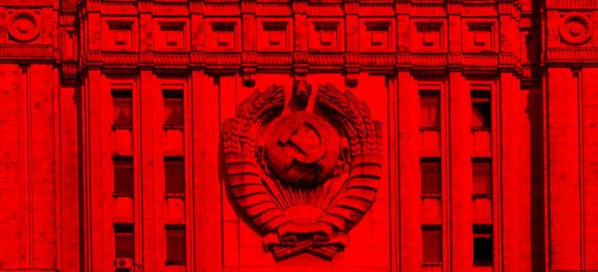 escudo-urss-edificio