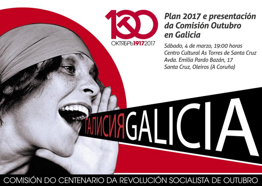 galicia_redes