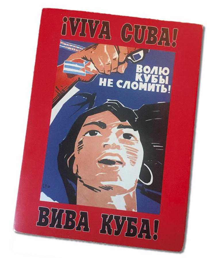 """LA ESPINA ROJA: 26 JULIO """"¡VIVA CUBA! / ВИBA КУБA!"""". 20 CARTELES ..."""
